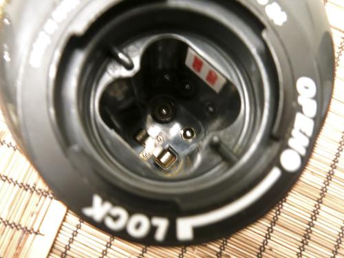 YS90 Battery Chamber.jpg