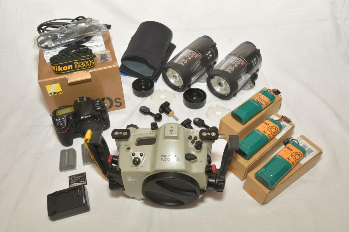 D300S Kit.jpg