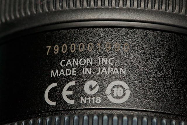 20120208_EF8_15mmL_0006.jpg