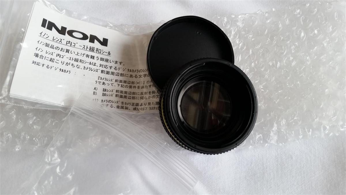 LensMacro4 (Medium).jpg