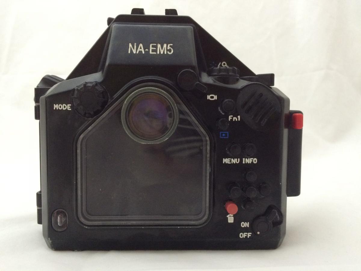 Nauticam - 2.jpg