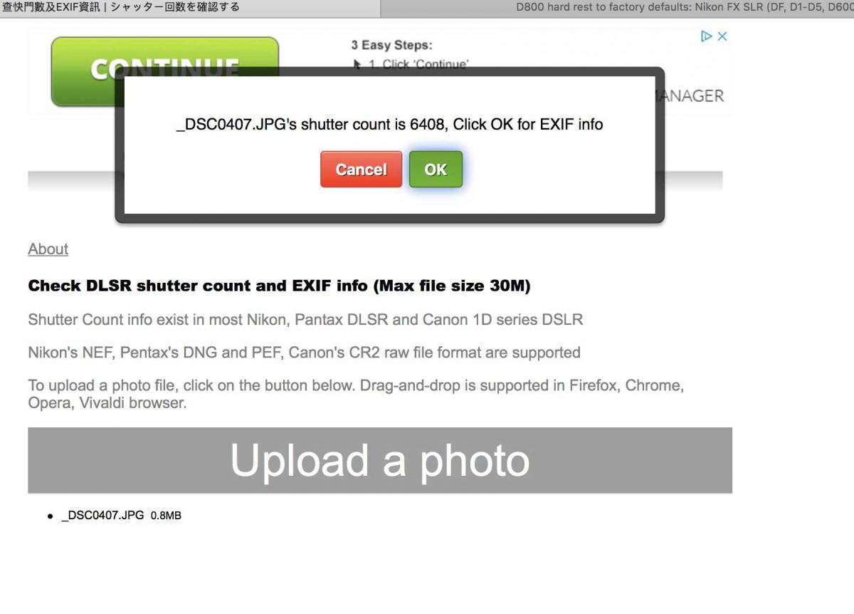 shutter-count-6408.jpg