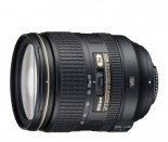 Nikon announces new 85mm and 24-120mm VR lenses Photo