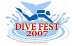 Dominica announces Dive Fest 2007 Photo