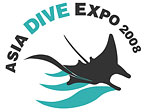 Meet Wetpixel members at 2008 Asian Dive Exposition (ADEX) Photo