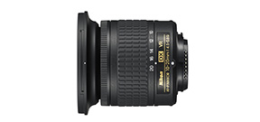 Nikon announces DX 10-20 mm wide angle lens Photo