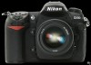 Nikon D200 spotted in forums Photo