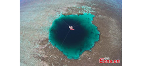World's deepest sinkhole discovered in South China Sea Photo