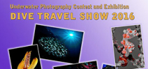 Call for entries: Madrid Dive Travel Show 2016 Photo