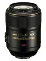Nikon announces new 105mm macro lens Photo