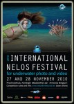 Call for entries: Nelos Festival 2010 Photo