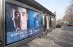 Shark Savers anti shark-finning billboards in China Photo