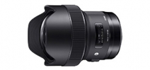 Sigma announces 4 lenses including 14mm wide angle Photo